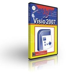 آموزش Visio 2007