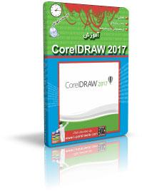 آموزش CorelDRAW 2017