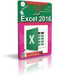 آموزش Excel