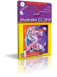 آموزش illustrator CC 2018