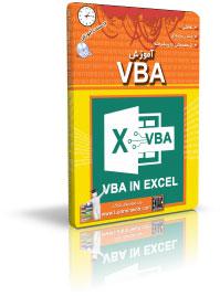 آموزش VBA در Excel 2016